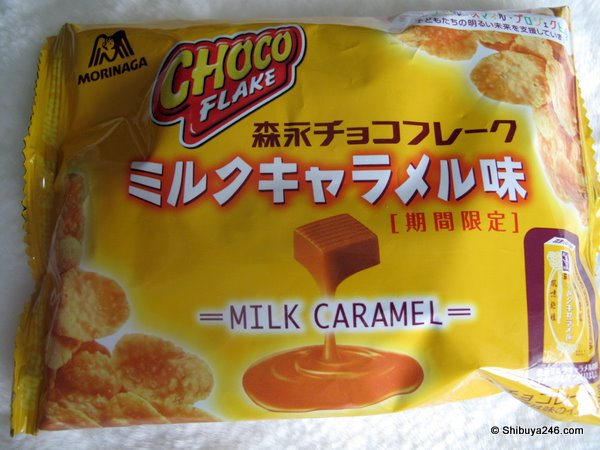 Morinaga get in on the act with Choco Flake Caramel