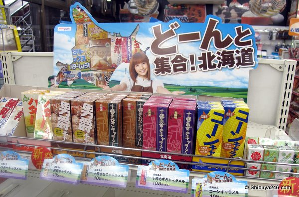 A whole shelf of caramel products from Hokkaido