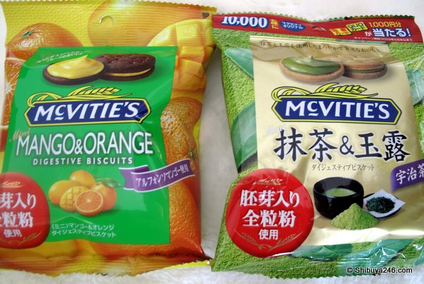 McVities doing well with its Japan blended range