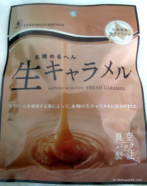 Sapporo Marchen - Fresh Caramel (very soft)