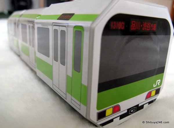 All aboard the Yamanote Green Tea Express