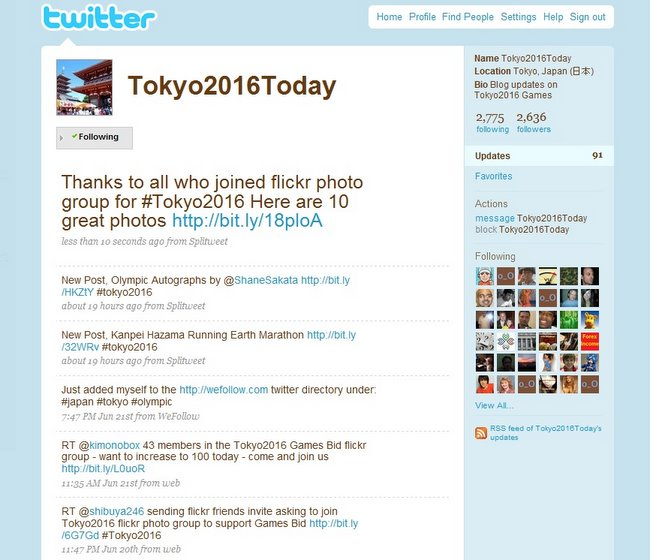 Twitter account - @Tokyo2016Today