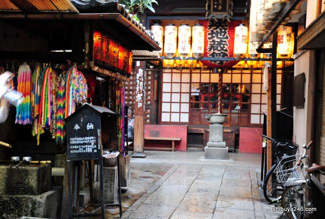 Chugenji Temple near Gion Corner