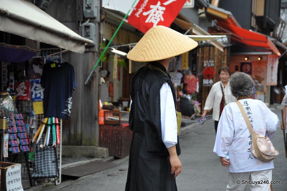 simply Kyoto
