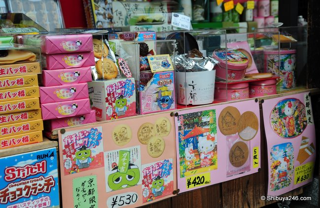 Not Rilakkuma, but notice the Hello Kitty and Gachapin goods