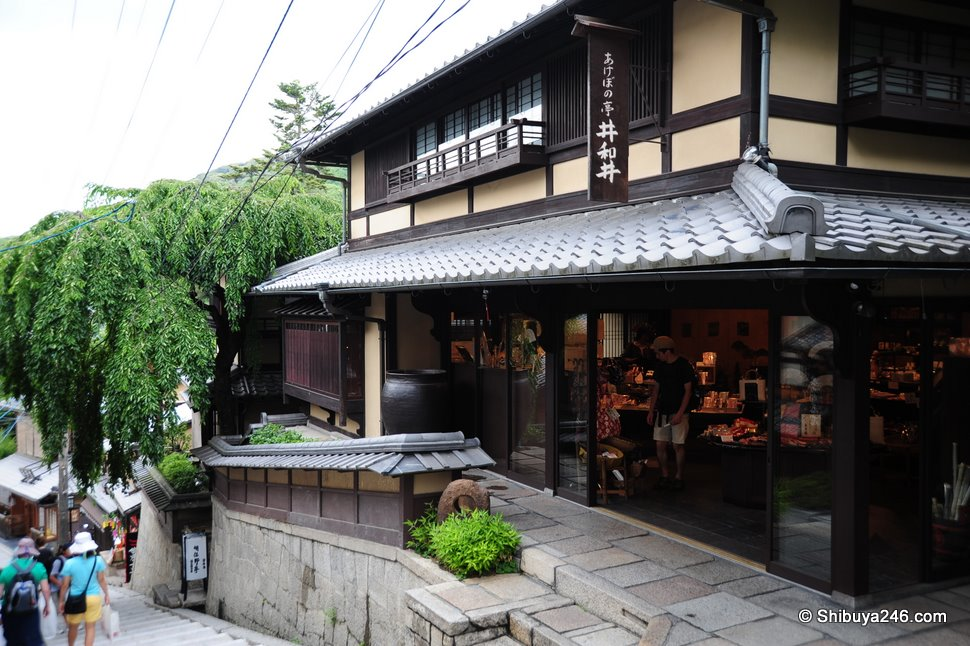 one of the great shops near Kiyomizu-dera Temple
