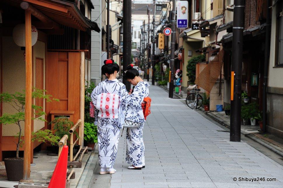 Gion Corner area