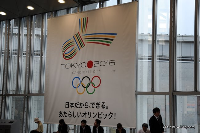 Tokyo 2016 Candidate City