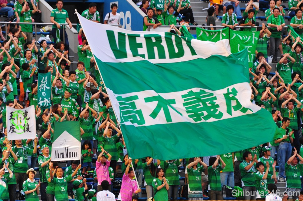 The Tokyo Verdy fans enjoying tha match