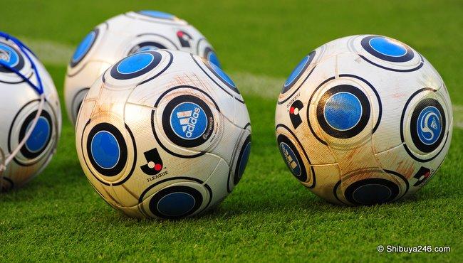 J-League Soccer Balls, up close