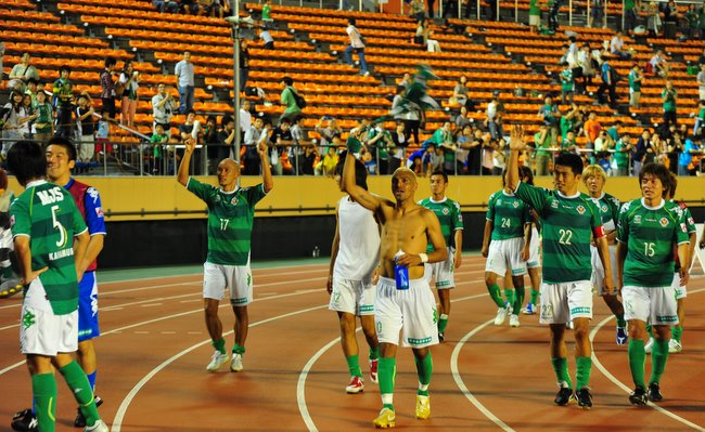 The players thank their fans for the loyal support