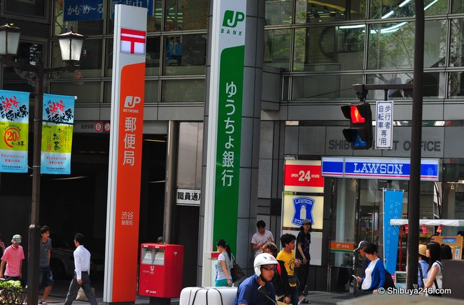The entrance way to the Shibuya Post Office