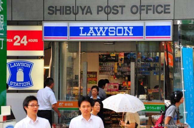 Lawson | Shibuya Post Office