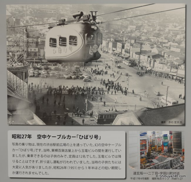 The Hibarigo cable car for kids only