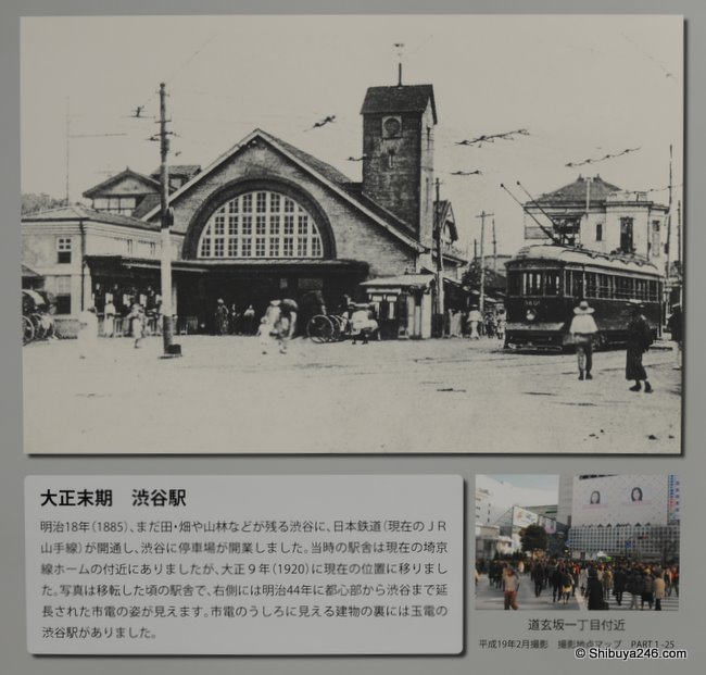 Shibuya Station back when the trams ran through the streets