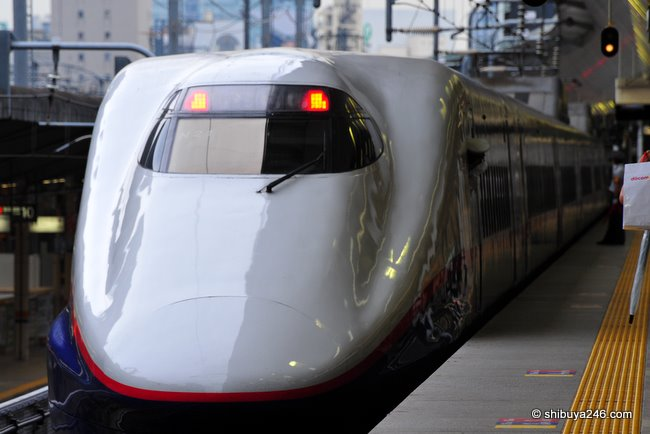 Until next time...   the Shinkansen pulls out of the station