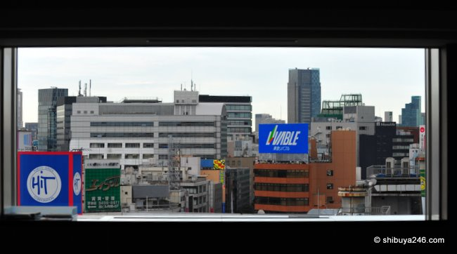 The view from the Excel Tokyu Hotel