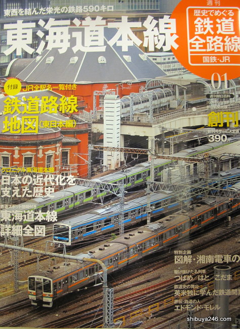 YEN 390 per issue for Tokaido Honsen