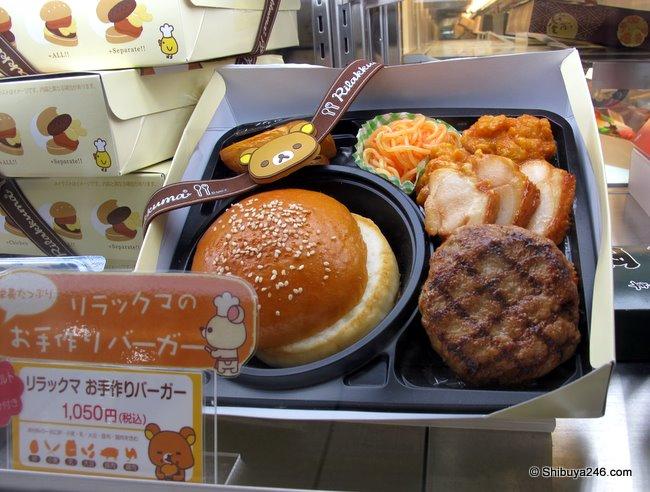 Rilakkuma Bento at Tokyo station