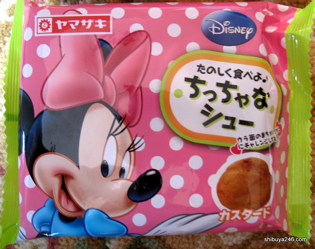 or maybe some soft cream puffs courtesy of Minnie