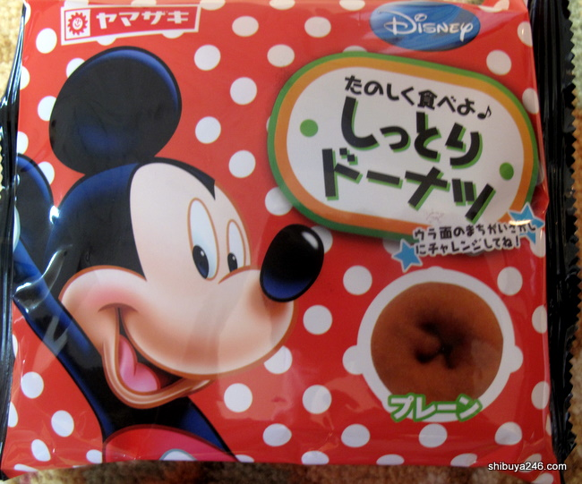 Anyone for some plain Mickey donuts?