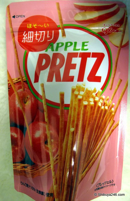 Apple flavored Pretz, said to be 16% apple in these