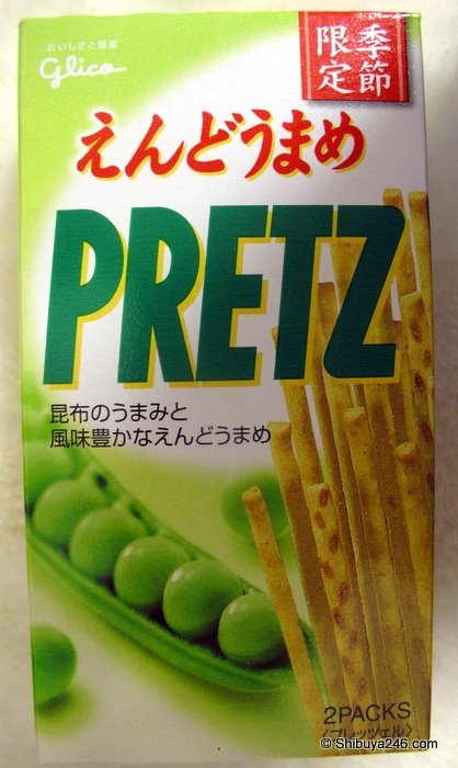 Season limited product, Bean Pretzels