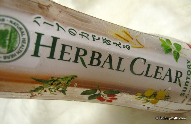 rounding out the week with a nice cold bottle of Herbal Clear