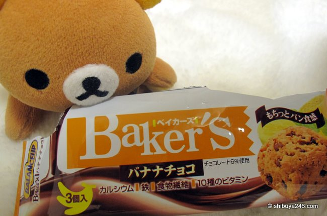 Bakers Delight from Asahi (Banana chocolate)