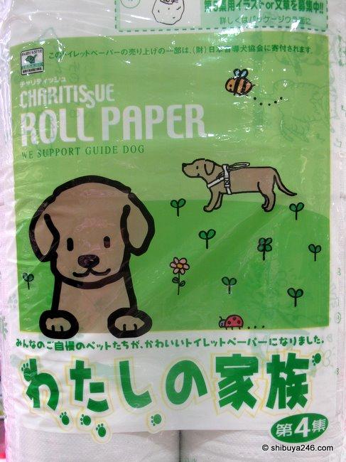 Charitissue Toilet Paper