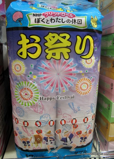 Happy Fesival Toilet Paper