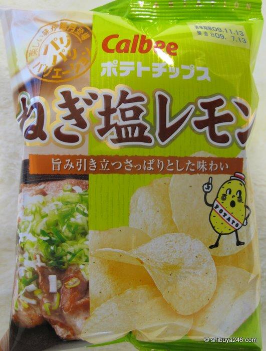 calbee yakiniku tasting potato chips