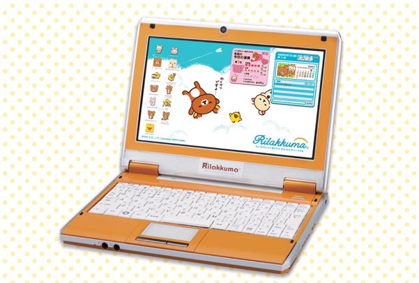 Rilakkuma mini notebook PC