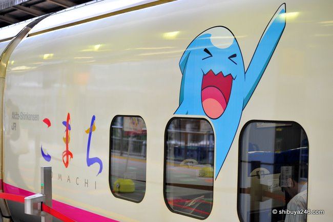 The Akita Shinkansen, Pokemon characters attached