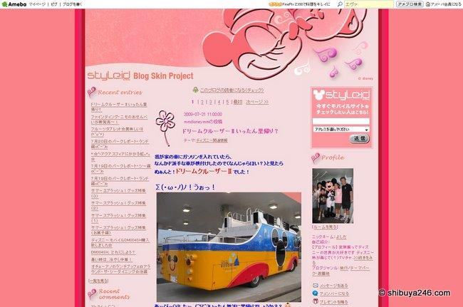 Yoshida-san's Disney Blog