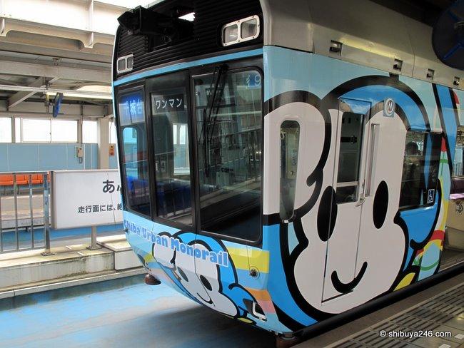 The Chiba Urban Monorail