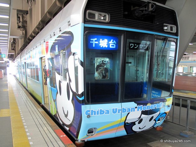 Chiba Urban Monorail ready to depart the station