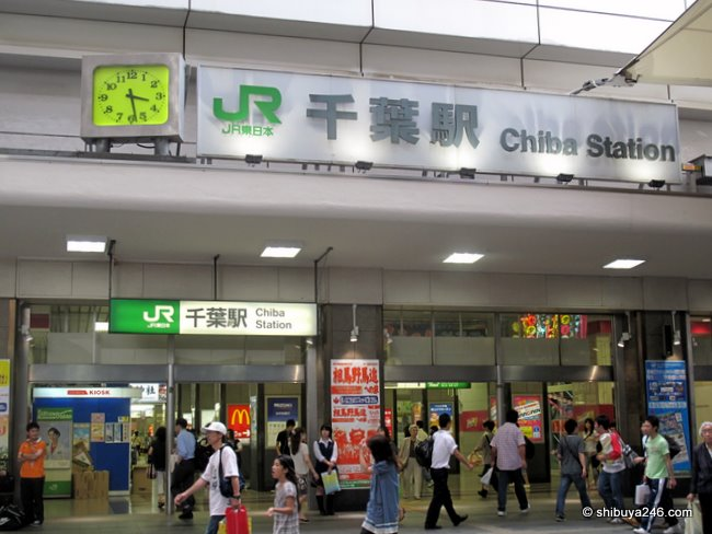 Outside the main entrance to Chiba Station