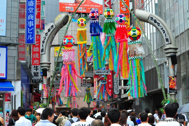 Entrance to the Center-gai decorated for the Tanabata Matsuri
