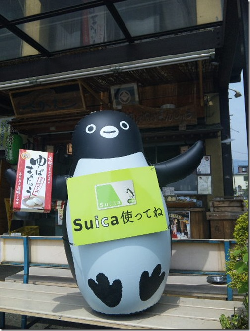 Suica Penguin. (thanks to http://ageyubamanjyu.com/blog/ for this pix)