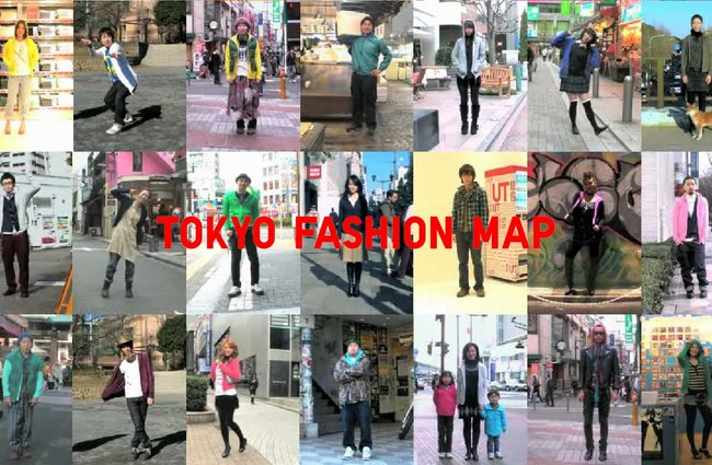 The Uniqlo Tokyo Fashion Map