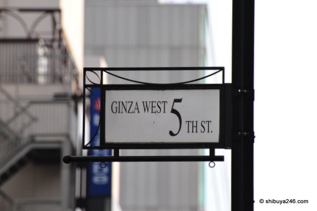 Ginza West Go-Ban-Gai (5th Street)