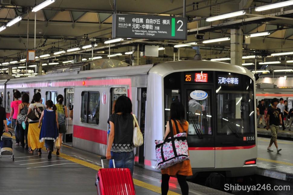 The Express Toyoko Line train from Shibuya to Yokohama. Just a 25 minute journey away. All aboard this Cool Biz Train