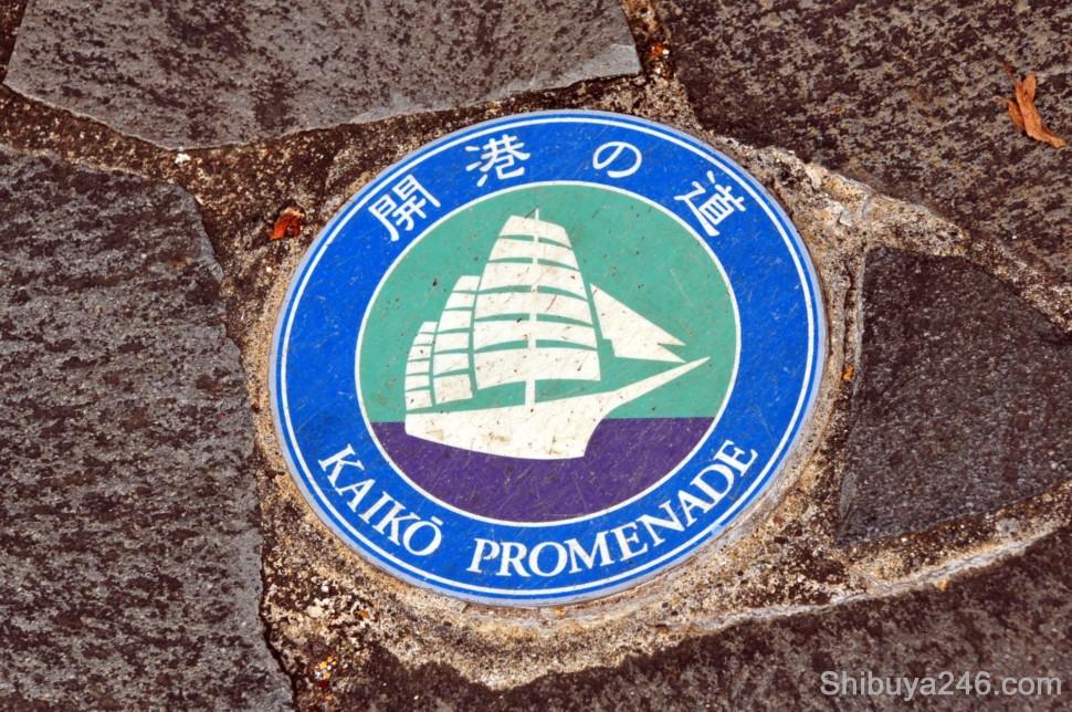 Kaiko Promenade, Y150