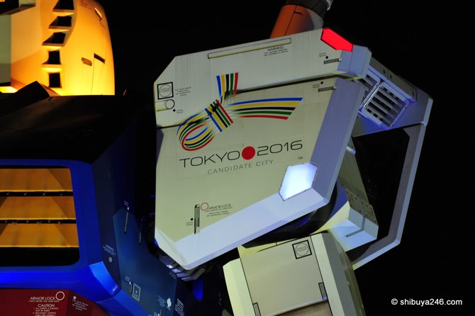 Gundam is show his support for the Tokyo 2016 Bid by wearing this mark