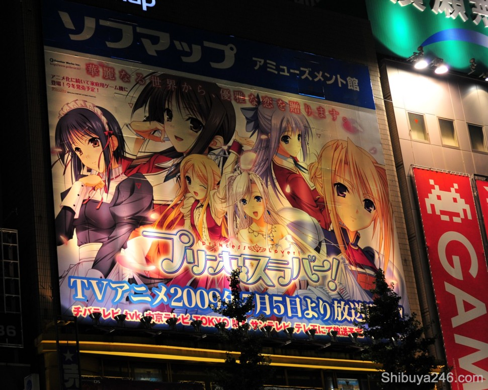 Just so you dont think Akihabara is all about Stormtroopers and TV crews. Princess Lover, TV Anime show being advertised