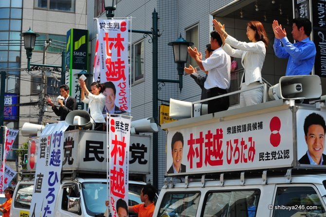 Being a good Political candidate in Japan, also means being able to get up on the mini-van and give a speech