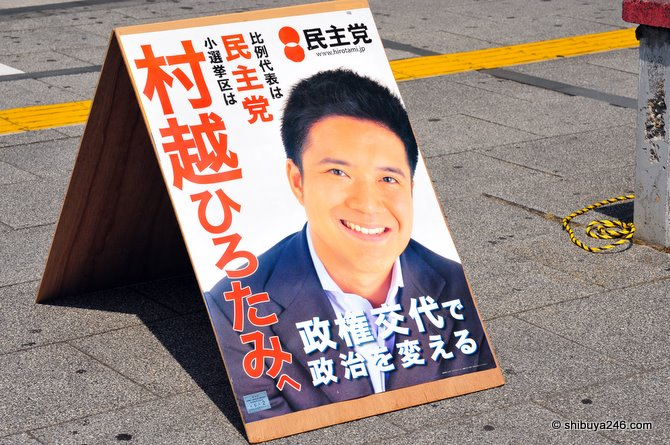 The board showing details of the local candidate in Chiba