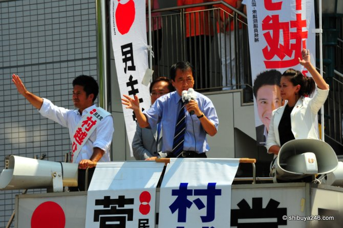 Kan Naoto makes a speech to the crowd, asking them all to turn up for voting