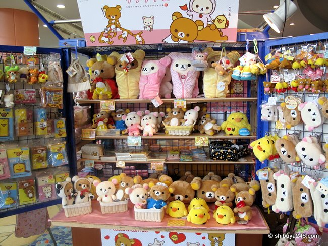 Rilakkuma, coming to a store near you soon!